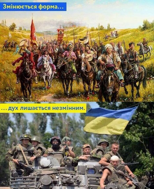 Картинки по запросу картинки День захисника України